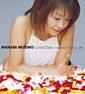 Lovely Days ~manabi best songs~