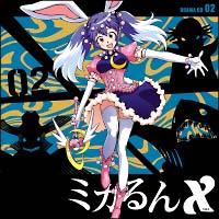 ミカるんX ドラマCD 02 | ミカる...