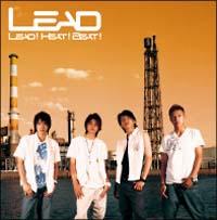 Lead!Heat!Beat!