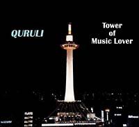 ベスト オブ くるり ~TOWER OF MUSIC LOVER~