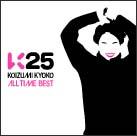 K25〜KOIZUMI KYOKO ALL TIME BEST〜
