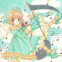 CHARACTER SONGBOOK~カ