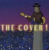 高樹澪『THE COVER!』