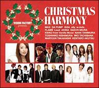 CHRISTMAS HARMONY~VISION FACTORY presents