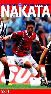 1998 カンピオナート・ブラジレイロ・セリエA