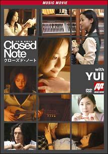 映画「クローズド・ノート」Music Movie with YUI
