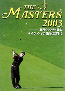 THE MASTERS 2003