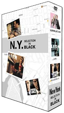 New York SELECTION IN BLACK