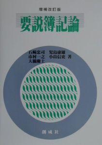 大橋慶士 | おすすめの新刊小説...