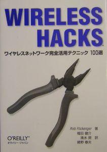 WIRELESS HACKS