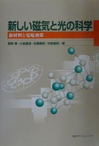 対馬国郎 | おすすめの新刊小説...