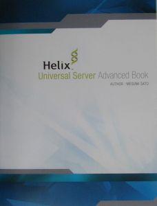 Helix Universal Server advance