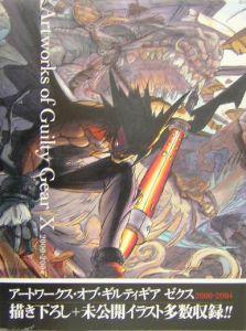 アートワークス・オブ・ギルティギアゼクス 2000-2004