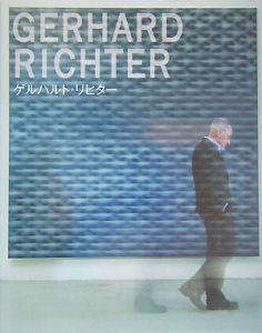 ゲルハルト・リヒターの画像 p1_3