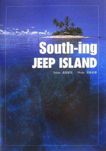 South-ing Jeep island