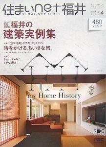 住まいnet福井 2007