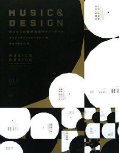 MUSIC&DESIGN