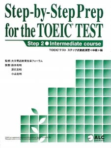 Step-by-Step Prep for The TOEIC TEST step2 intermediate course