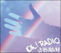 Oh!RADIO