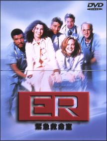 ER緊急救命室の画像 p1_7