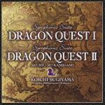 交響組曲「ドラゴンクエスト I・II」