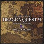 交響組曲「ドラゴンクエスト VI」