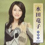 全曲集2010