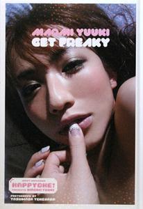 GET FREAKY MAOMI YUUKI