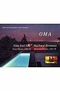 OMA ヴィラ・ダラヴァ ボルドーの家 世界現代住宅全集3
