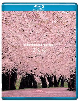 virtual trip さくら reprise【Blu-ray Disc】
