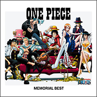 ONE PIECE MEMORIAL BEST