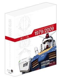 機動戦士ガンダム30周年ドキュメンタリー メモリアルボックス
