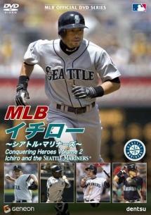 MLB イチロー ~シアトル・マリナーズ~