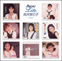 My これ!Liteシリーズ(高井麻巳子)