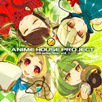 ANIME HOUSE PROJECT~神曲selection Vol.3~