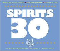 SPIRITS 30 ビッグコミックスピリッツ創刊30周年記念 TV & Movie テーマソング集