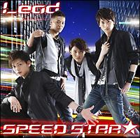 SPEED STAR☆