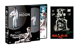 『月に囚われた男』+『地球に落ちて来た男』