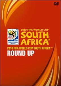2010 FIFA ワールドカップ 南アフリカ オフィシャル 大会のすべて≪総集編≫