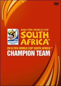 2010 FIFA ワールドカップ 南アフリカ オフィシャル スペイン代表 栄光への軌跡