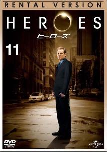 HEROES/ヒーローズ シーズン1