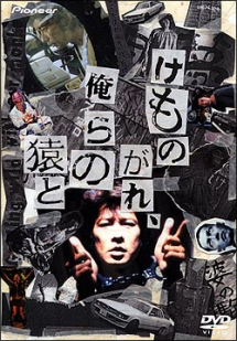 http://cdn.www.tsutaya.co.jp/images/jacket/05611/9999200398966_1L.jpg