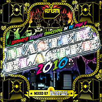 MASTER BLASTER 2010 -JAPANESE REGGAE DANCEHALL IN DE HIGH V-