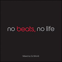 no beats, no life- HIP HOP CLASSICS