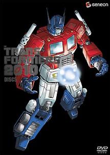 戦え!超ロボット生命体トランスフォーマーの画像 p1_19