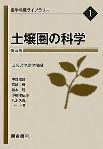 宮崎毅 | おすすめの新刊小説や...