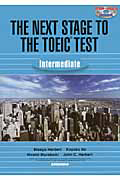 THE NEXT STAGE TO THE TOEIC TEST Intermediate CD-ROM付