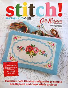 キャス・キッドソンの世界 stitch!