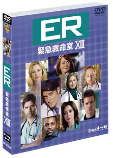 ER緊急救命室の画像 p1_18