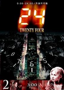 24 -TWENTY FOUR- シーズンIレンタルセット (2~6巻)